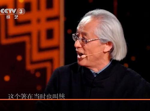 视频|赵荣光在央视讲中国古代餐具