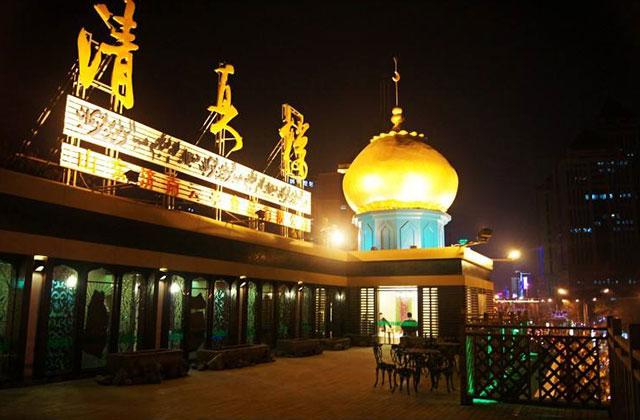 山东省16城市部分清真饭店名录