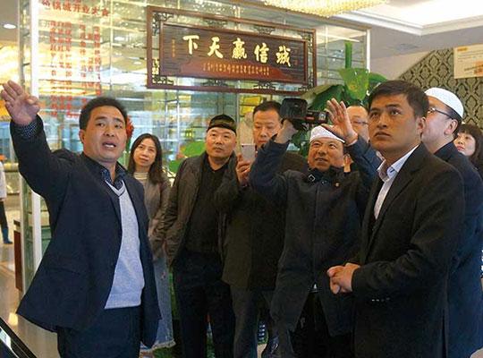 宁夏甘肃河南清真餐饮代表考察西安锦翔炝锅城