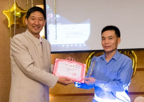 东伊顺餐饮公司成立20周年 新老员工欢聚宁波