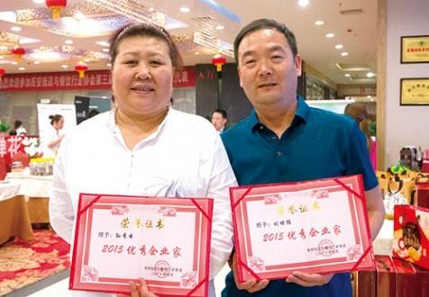 西安表彰餐饮业优秀企业 清盛斋 胖嫂海鲜榜上有名