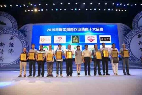 2015年度中国清真餐饮50强企业名单
