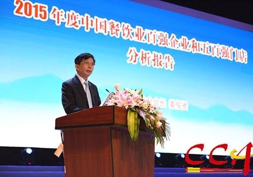 第二届中国清真餐饮品牌交流峰会在福州召开