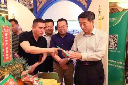 同心县在西安开展经贸招商活动记