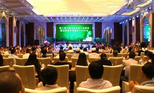 资讯 第三届中国清真美食产业峰会7月14日在银川召开