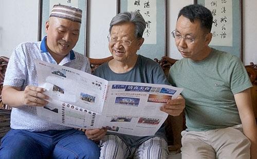 著名学者杨怀中先生盛赞清真美食报