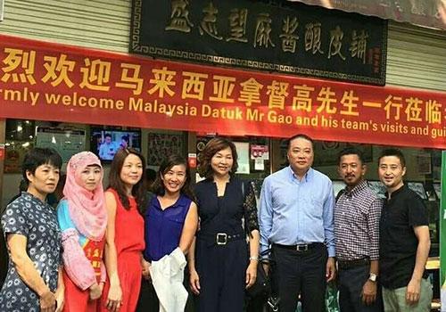 马来西亚槟州政府代表团一行参观考察西安盛志望麻酱酿皮铺..