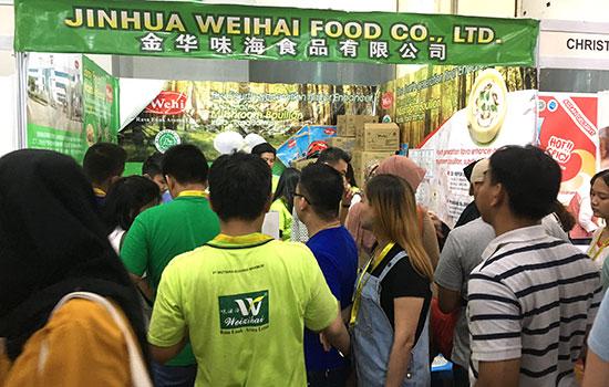 味海调味品在国际清真食品展上成为抢手亮点