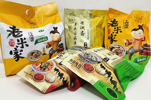老米家泡馍:丝路美食明珠 工业食品先锋