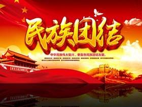 白剑波:中国清真美食群的基本观点(代群规)