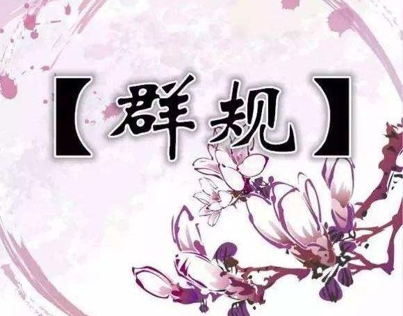 欢迎加入中国专业清真美食微信群(附2017群规)