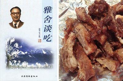 梁实秋|烧羊肉