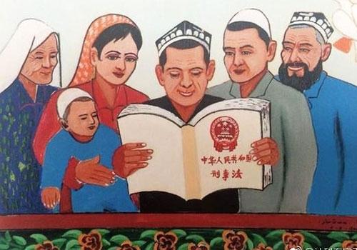新疆去极端化:禁将清真概念扩至清真食品领域外