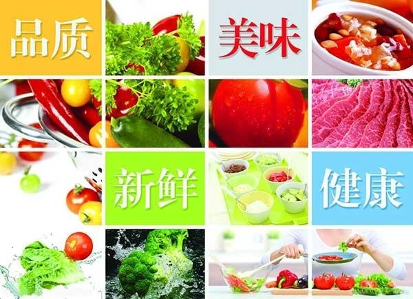 范志红|什么样的食品叫好食品?
