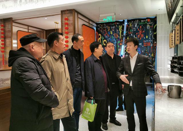 清真味道网有关专家赴清真小梅鸽香港餐厅参观