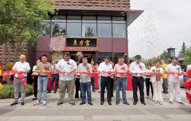 全国著名清真餐饮品牌东方宫落户西安曲江
