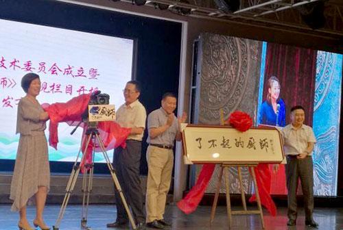 """徐长安等21陕菜名厨被授""""了不起的厨师""""称号"""